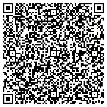 QR-код с контактной информацией организации ГЛАЙС ПРОИЗВОДСТВЕННОЕ ПРЕДПРИЯТИЕ
