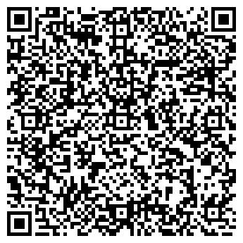 QR-код с контактной информацией организации СМОЛРЕГИОН, ООО