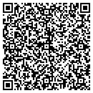 QR-код с контактной информацией организации НОРДИКА-С, ООО