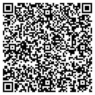 QR-код с контактной информацией организации ЭРМИЙ ЗАО