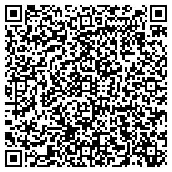 QR-код с контактной информацией организации ТЕПЛОЭНЕРГЕТИКА, ООО
