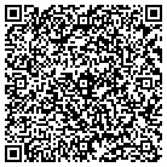 QR-код с контактной информацией организации ЭФФЕКТИВНЫЕ РЕШЕНИЯ СООО