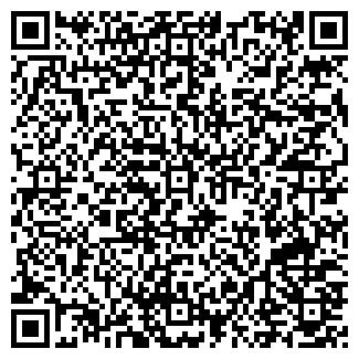 QR-код с контактной информацией организации ЭЗЕР, ООО