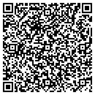 QR-код с контактной информацией организации ГОФРЭКС, ООО