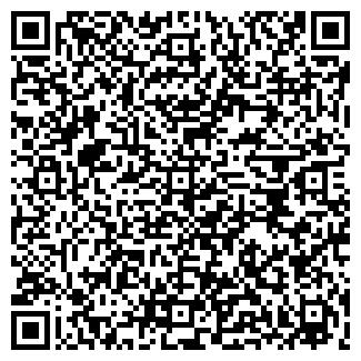 QR-код с контактной информацией организации ЮНСЕН ЧПУП