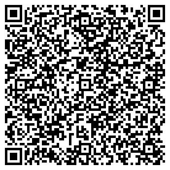 QR-код с контактной информацией организации КОНДИЦИЯ, ООО