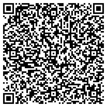 QR-код с контактной информацией организации СМОЛЕНСК-РЕАХИМ, ООО