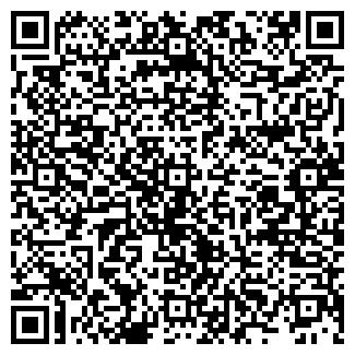 QR-код с контактной информацией организации ГЕМОС