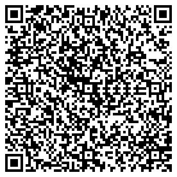 QR-код с контактной информацией организации ОПТИКА-СМОЛЕНСК