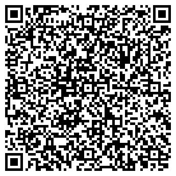 QR-код с контактной информацией организации ОПТИКА-СМОЛЕНСК № 2 ОГУП