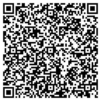 QR-код с контактной информацией организации ЮРСПЕКТР