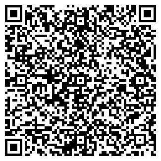 QR-код с контактной информацией организации ГЖАТЬ