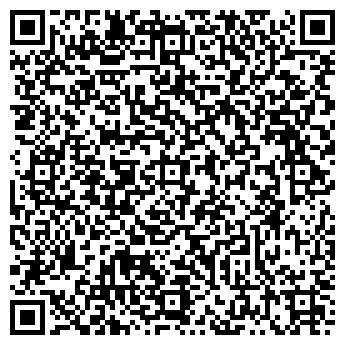QR-код с контактной информацией организации ПРОМТЕХЭКСПО, ООО