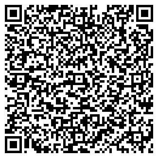 QR-код с контактной информацией организации ЯНТРЕЙД ООО