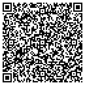 QR-код с контактной информацией организации ОРТЕКС, ООО
