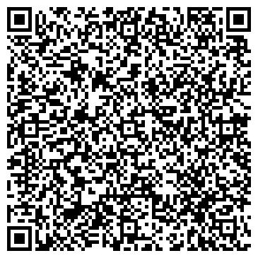 QR-код с контактной информацией организации ВЕГА СЕРВИСНЫЙ ЦЕНТР, ООО