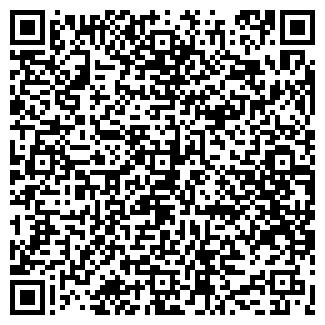 QR-код с контактной информацией организации ООО КОНТЭК