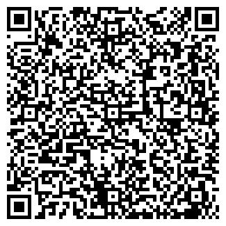 QR-код с контактной информацией организации РОБЕРТ К