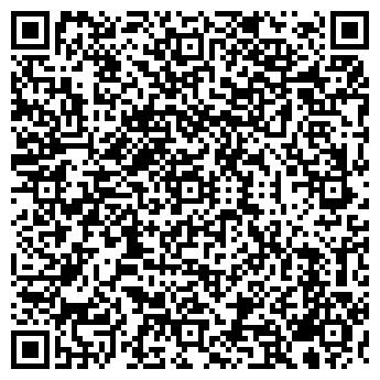 QR-код с контактной информацией организации ТАТШИНА ООО ФИЛИАЛ