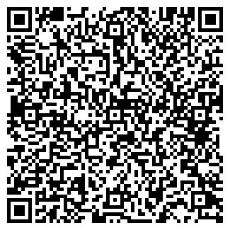 QR-код с контактной информацией организации ПРОФТЕКС НПП