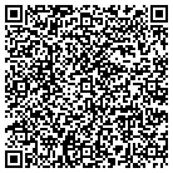 QR-код с контактной информацией организации ИНВААВТОСЕРВИС, ООО