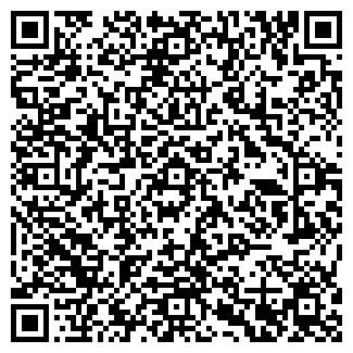 QR-код с контактной информацией организации ООО АЛКОН