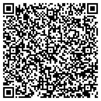 QR-код с контактной информацией организации ДДХ, ООО