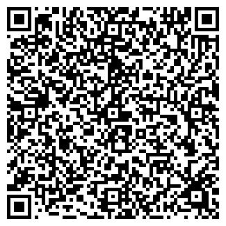 QR-код с контактной информацией организации ZIO PEPE
