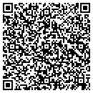 QR-код с контактной информацией организации КОИС