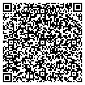 QR-код с контактной информацией организации ПИКС ООО ФИЛИАЛ