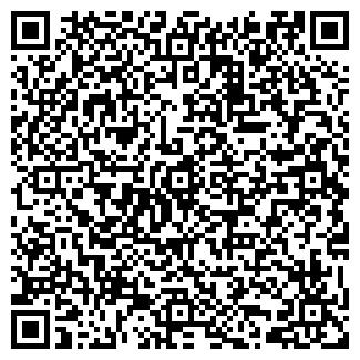 QR-код с контактной информацией организации А ПЛЮС А ОДО