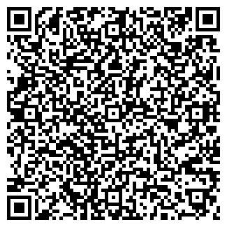 QR-код с контактной информацией организации ГАРМ, ООО