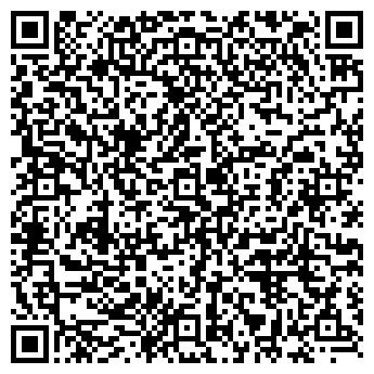 QR-код с контактной информацией организации НАЛАДЧИК КООПЕРАТИВ