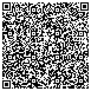 QR-код с контактной информацией организации СМОЛЕНСКИЙ ПРОИЗВОДСТВЕННЫЙ КОМБИНАТ-2002, ООО
