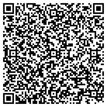 QR-код с контактной информацией организации СТРОЙИНВЕСТ-МВ, ООО