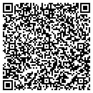 QR-код с контактной информацией организации АБИ КОМПАНИЯ УП