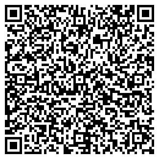 QR-код с контактной информацией организации АБОРИГЕН ТЧУП