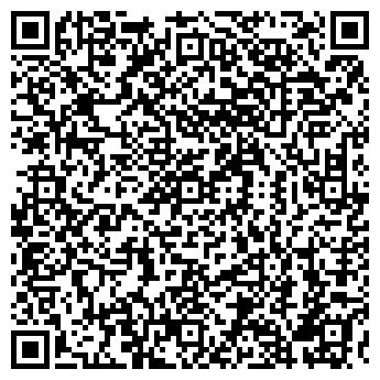 QR-код с контактной информацией организации СМОЛЕНСК-ЛИФТ, ЗАО