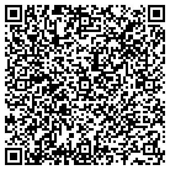 QR-код с контактной информацией организации СПЕЦНЕФТЕГАЗ