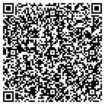QR-код с контактной информацией организации СМОЛЕНСКТЕПЛОСЕТЬ ЦТП № 117
