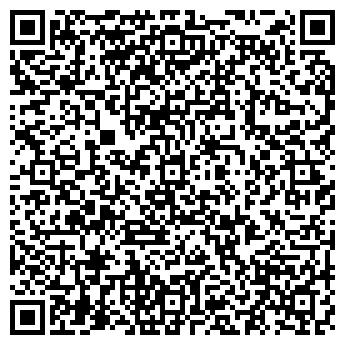 QR-код с контактной информацией организации АВАНГАРДСПЕЦМОНТАЖ ОДО