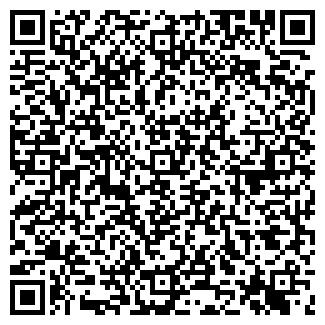 QR-код с контактной информацией организации КПД, ООО