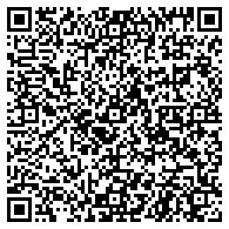 QR-код с контактной информацией организации МАКСИМАСЕРВИС