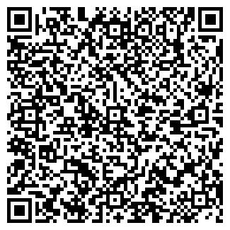 QR-код с контактной информацией организации ПРАКСИС № 1