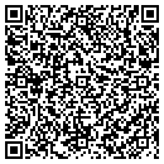 QR-код с контактной информацией организации ПРАКСИС № 4
