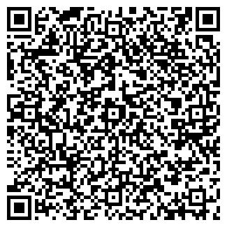 QR-код с контактной информацией организации АВАНСТРОЙ ОДО