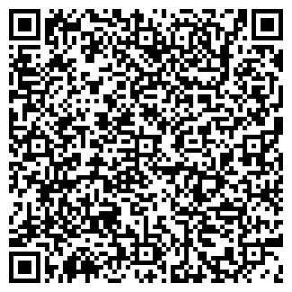 QR-код с контактной информацией организации ПРАКСИС, ООО