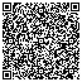 QR-код с контактной информацией организации РИВЕНДЕЛ