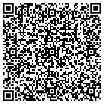 QR-код с контактной информацией организации ВАЛКО-ЭЛЕКТРОНИКС, ЗАО