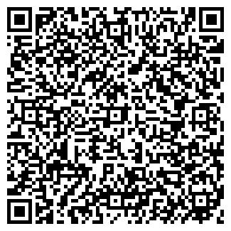 QR-код с контактной информацией организации АВЕРОН ОДО